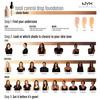NYX Professional Makeup Total Control Drop Foundation Natural DF07 13ml