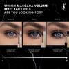 Yves Saint Laurent Volume Effet Faux Cils Luxurious Mascara # 6 Nuit intense 7,5ml